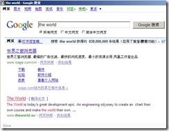 Google 搜索官网在第一位