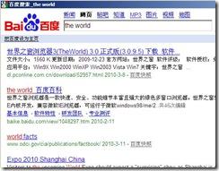 百度搜索第一页根本没有官网