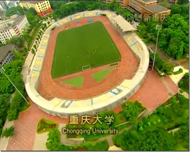 Chongqing on Vi[00_07_01][20120307-125249-2]